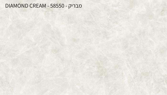 למינם 58550