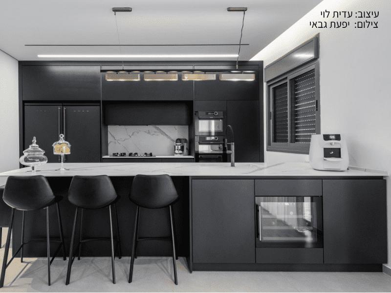 מטבח בעיצוב עדית לוי